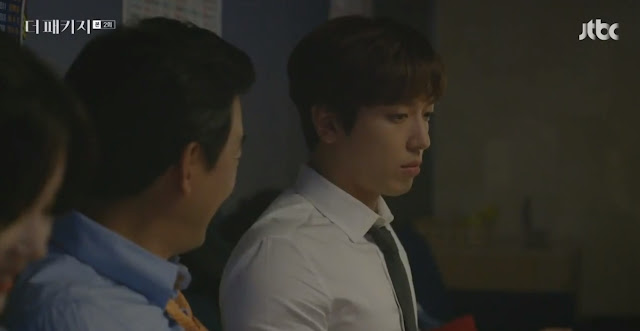 The Package Episode 2 Subtitle Indonesia