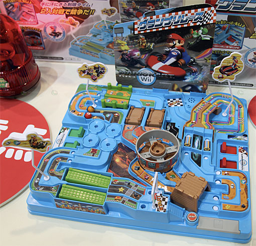 super mario kart board game
