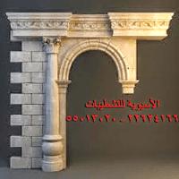 مقاول الكويت - مقاول حجر -سيجما-جي ار سي -موزاييك -شركة مقاولات في الكويت