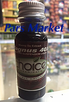Choice Brand 40x Magnus Tincture at Pars Market Columbia Maryland 21045