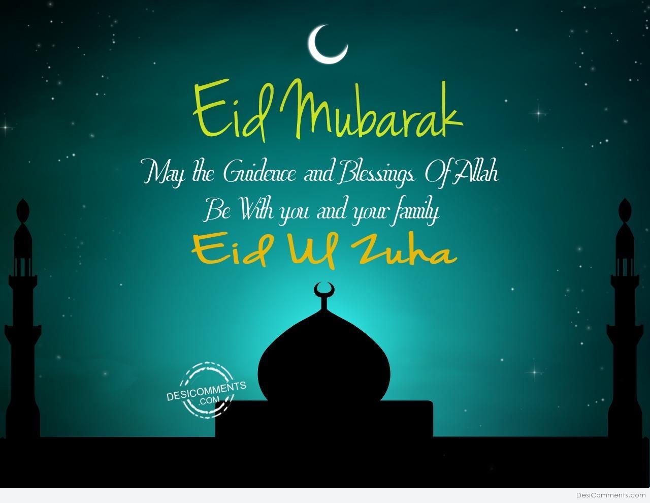 Eid mubarak wishes images latest collection eid mubarak 2017 eid mubarak wishes images 2017 kristyandbryce Images