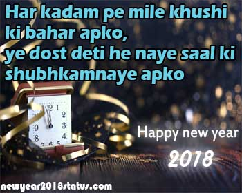 best happy New Year Quotes in hindi