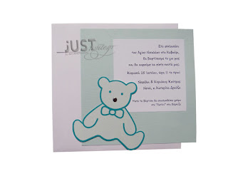 teddy bear christening invitations for boy