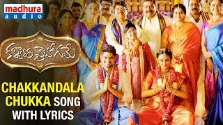 Kalyana Vaibhogame Telugu Movie _ Chakkandala Chukka Song with Lyrics _ Naga Shaurya _ Malavika Nair