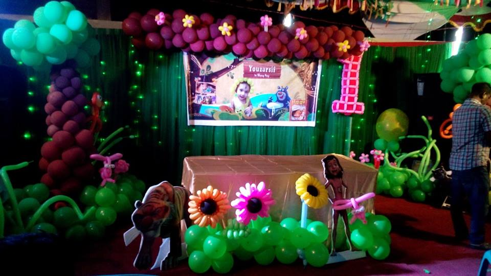 Party Planner Bd