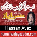 https://www.humaliwalyazadar.com/2018/10/hassan-ayaz-nohay-2019.html