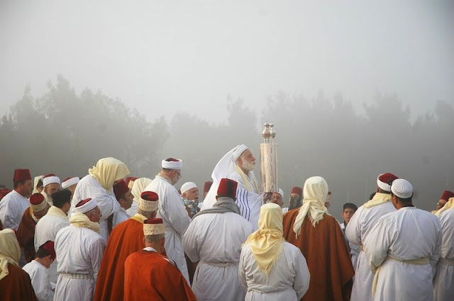 Samiri dağı, Gerizm