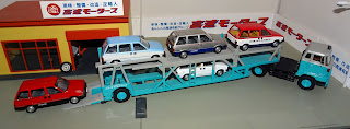 Tomica Limited Vintage NEO Nissan Prairie