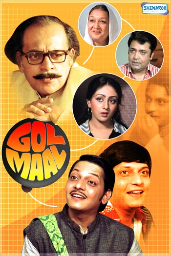 Free Download Gol Maal 1979 Hindi    300MB