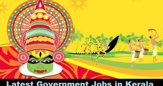 on 12th p govt job online form 2015