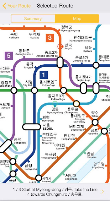 SEOUL TRAVEL GUIDE BLOG 2019