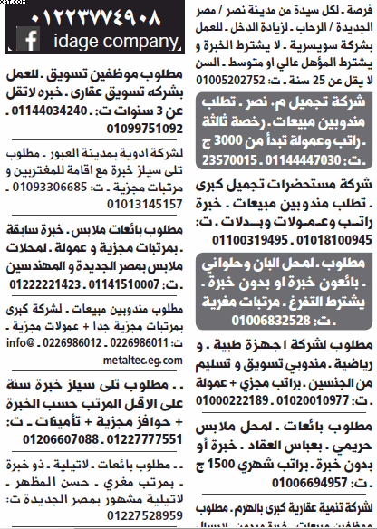 gov-jobs-16-07-28-04-20-53