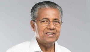 Dream Kerala Project