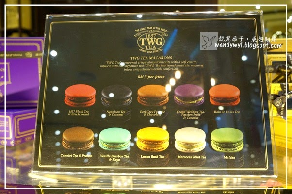 靚麗雁子·展翅翺翔...: 檳城美食蹤影   TWG Tea Salon & Boutique # Gurney Paragon