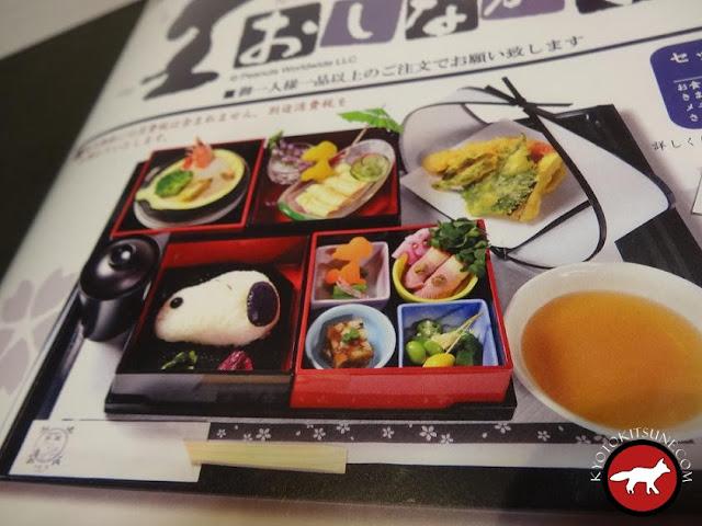 Plateau repas à la boutique Snoopy de Kyoto