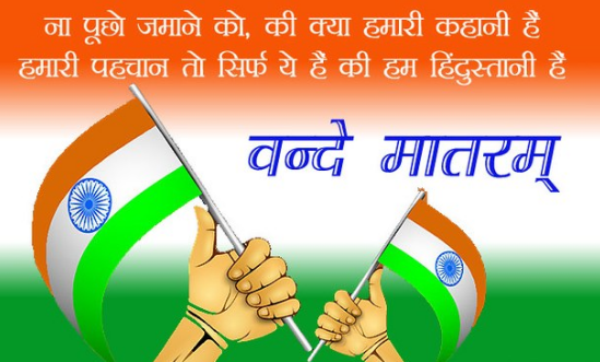 15 August Wallpaper And Images Free Download Independence Day