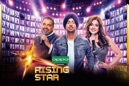 Rising Star 23 April 2017 HDTV 480p 450mb