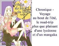 http://blog.mangaconseil.com/2018/02/chronique-voyage-au-bout-de-lete-road.html