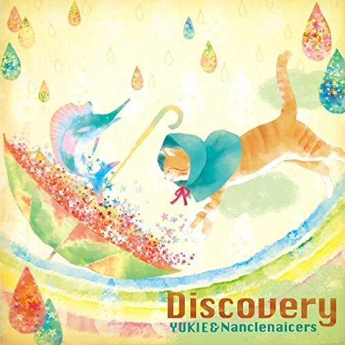 [Single] YUKIE&Nanclenaicers – Discovery (2015.08.19/MP3/RAR)