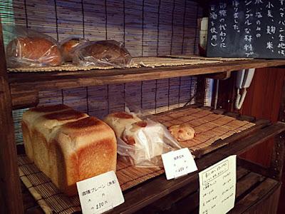 自家製米麹 酒種パン つぶらや