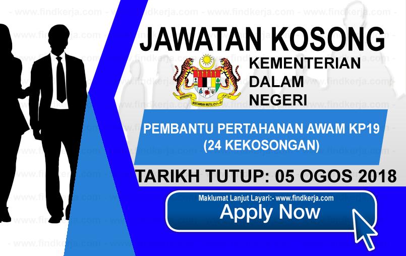 Jawatan Kerja Kosong MOHA - Kementerian Dalam Negeri logo www.ohjob.info www.findkerja.com ogos 2018