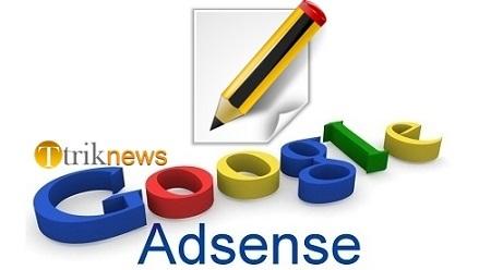 Cara mengubah modifikasi kode iklan AdSense responsif