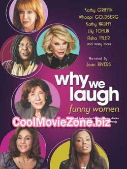 Why We Laugh: Funny Women (2013)