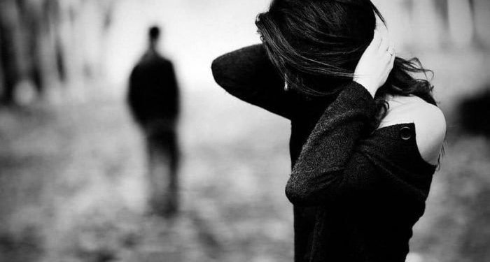 Do Not Be Afraid To Lose Those Who Do Not Feel Lucky To Have You In Their Life