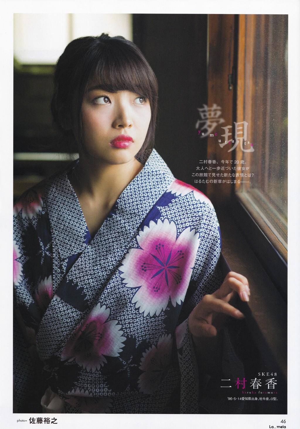 Futamura Haruka 二村春香 SKE48, BUBKA Magazine 2016.08 Gravure