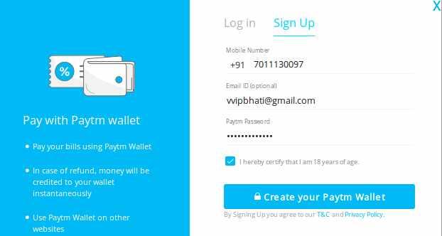 Paytm Kya hai Aur Paytm se Payment kaise Karte hai