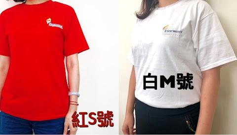 青年復興特會限量T-Shirt!