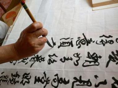 Reescritura del lenguaje: lenguaje, signo y poesía, Francisco Acuyo, Ancile