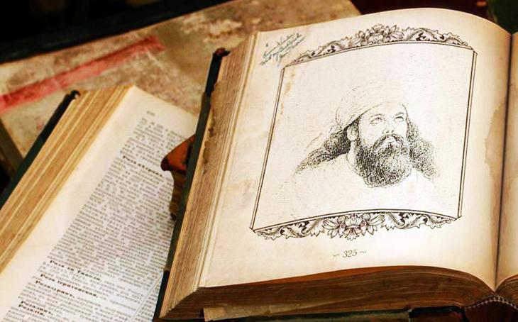 Zerdüştlük,Zerdüştlük nedir?,din,dinler,din ve mitoloji,Ahura Mazda,Ateşin Tanrıyı temsil ettiğine inanılan din,Zerdüşt kitabı Avesta,Zerdüşt peygamber,Ahura Mazda'dan Zerdüşt'e vahiy,Eski İran dini, A, Zerdüştçülük