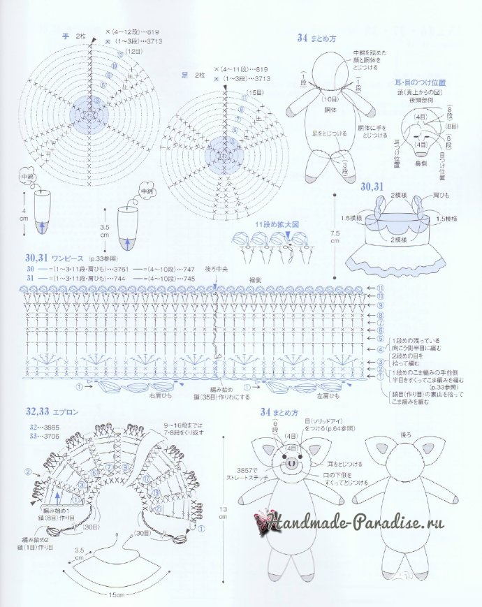 Схемы вязания ежиков и хрюшек амигуруми (2)