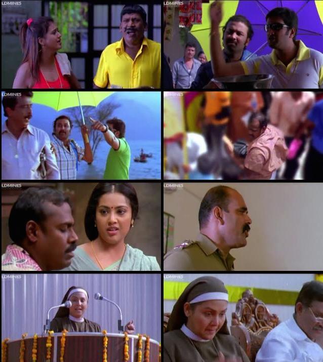 Chennai King 2015 Hindi Dubbed 720p HDRip 900mb