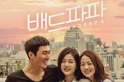 Drama Korea Bad Papa Episode 31-32 Subtitle Indonesia
