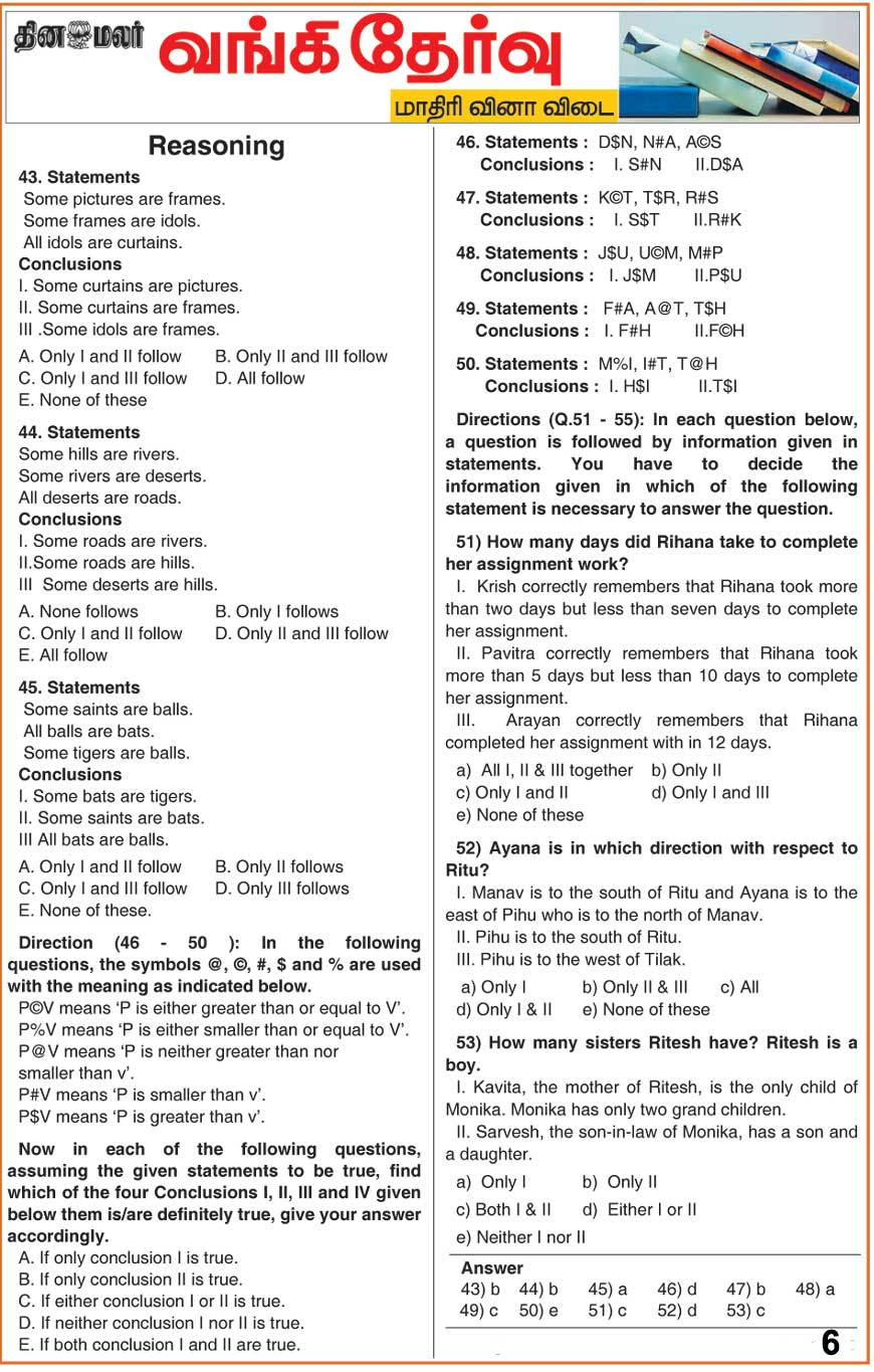 ibps bank po 2013 question paper