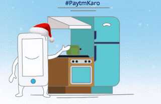 Paytm New Year Offer