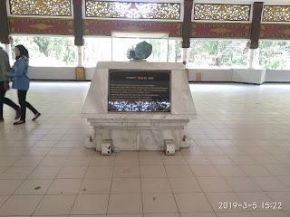 Taman Wisata Kerajaan Sriwijaya Palembang