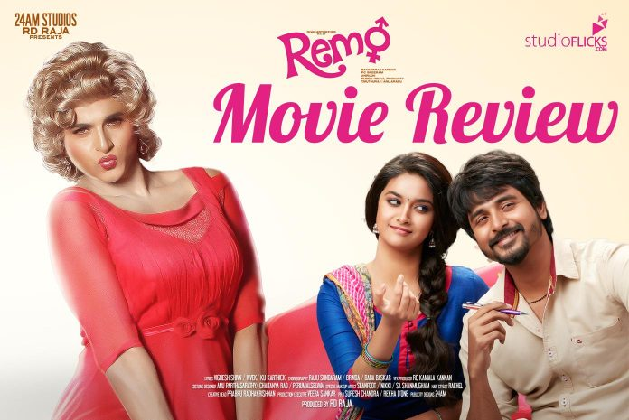 Sivakarthikeyan's REMO Tamil Movie Is A Useless Film – Review By UnKnown