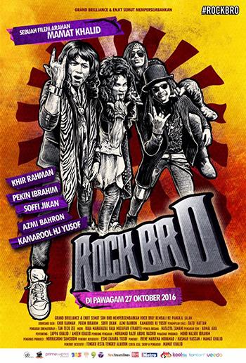 Rock Bro 2016