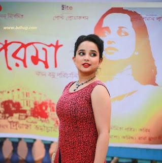 priyanka bhattacharjee bubly