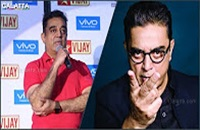 Controversy is Unavoidale with Cameras all Around – Kamal on Bigg Boss
