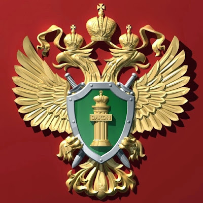 Russian Prosecution Service.