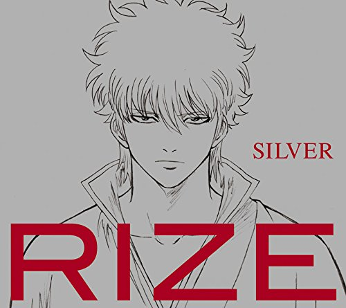 [音楽 – Single] RIZE – SILVER (2017.03.01/MP3/RAR)