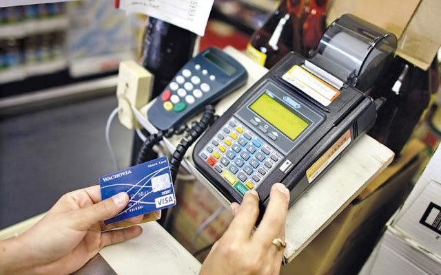 Εκατοντάδες εκατομμύρια στην τσέπη των τραπεζιτών…»Φλέβα χρυσού» χτύπησαν οι τράπεζες με τα POS