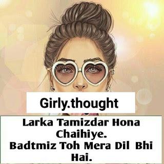 Larka Tamizdar hona chahiye Badtmiz toh mera dil bhi hai
