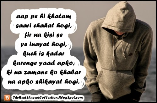Sad Broken Heart Yaad Shayari in Hindi With Photo Wallpaper