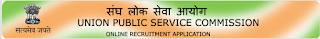 UPSC Economic Officer Solved Question Papers PDF