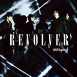 REVOLVER / defspiral